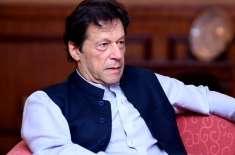 وزیراعظم عمران خان گلوبل تھنکرز کی عالمی فہرست میں شامل