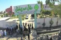 وفاقی جامعہ اردو کراچی میں طلباء گروپوں کے مابین تصادم، کھڑکیاں ،دروازے ..