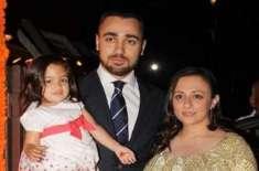 بالی ووڈ اداکار عمران خان کی اہلیہ ناراض ہو کر میکے چلی گئیں