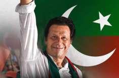 وزیراعظم عمران خان کا اپنی معاشی ٹیم کی کامیابیوں پر اطمینان کا اظہار