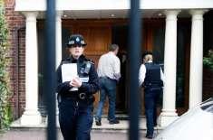 لندن پولیس نے بانی ایم کیو ایم پر فرد جرم عائد کر دی