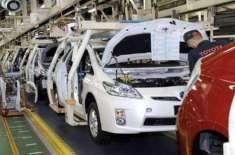 رواں مالی سال کی پہلی ششماہی میں ملک کے تین کار ساز اداروں کی پیداوار ..