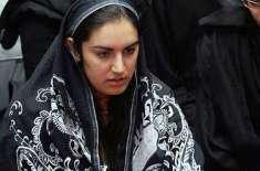 سانحہ ساہیوال واقعہ قتل کا واقعہ ، جے آئی ٹی رپورٹ پر وقت ضائع کرنیکی ..