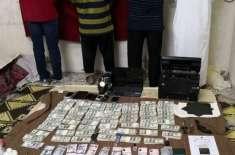 سعودی عرب میں جعلی کرنسی پھیلانے والا بین الاقوامی گروہ گرفتار کر لیا ..