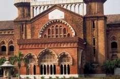 پنجاب پبلک سروس کمیشن کیخلاف درخواست پر سیکرٹری کو نوٹس جاری