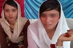 سندھ سے مبینہ طور پر اغوا ہونے والی لڑکیوں کی عمریں18سال سے کم ہونے کا ..