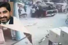 سابق وزیراعظم نواز شریف کی پیشی پر موجود وکیل کے اغوا کا ڈراپ سین ہو ..
