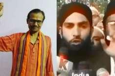 پیغمبر اسلام ﷺ کی شان میں گستاخی کرنے والے بھارتی سیاستدان کو قتل کردیا ..