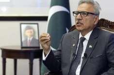 صدرِ مملکت عارف علوی نے بھارتی طلباء کی جانب سے گائی جانے والی نظم کی ..