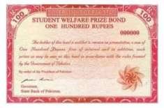 100 اور 1500 کے  پرائز بانڈ کی قرعہ اندازی میں انعام حاصل کرنے والوں کے ..