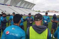 انگلینڈ میں قومی کرکٹ ٹیم کی سیکورٹی میں ہنگامی طور پر اضافہ کردیا ..