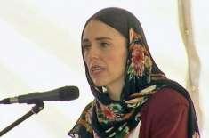 نیوزی لینڈ وزیراعظم کا آکلینڈ کی مسجد میں سیکڑوں مسلمانوں سے خطاب