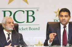 Cricketers massacre chairman Ihsan Mani, chief executive, should be removed from office Malicious cricket is on the verge ..