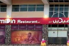 ابوظہبی میں غیرمعیاری کھانوں اور گندگی پر بھارتی ریسٹورنٹ بند