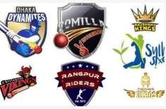 بنگلہ دیش پریمیئر لیگ، راجشاہی رائلز نے سلہٹ تھنڈر کو ہرا دیا