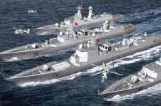 چین کا فرانسیسی بحری جہاز آبنائے تائیوان میں روکنے کا دعویٰ