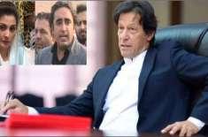 مریم نواز نے عمران خان کی جانب سے بلاول بھٹو کو 'صاحبہ' کہنے کے عمل ..