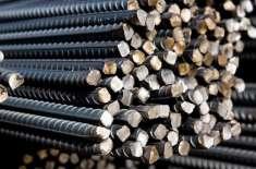 روس میں رواں سال فولاد کی طلب میں اضافہ،آئندہ سال کمی ہوگی،موڈیز
