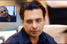 معروف صحافی رؤف کلاسرا کی مونس الٰہی پر شدید تنقید کی وجہ سامنے آ گئی