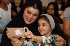 جدہ: حساس طبیعت سعودی شہزادی نے اپنا روزہ 300یتیم بچوں کے ساتھ افطار ..