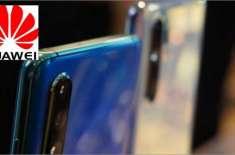 ہواوے کے موبائل فونز پر گوگل کی سروسز معطل ، ہواوے کا پہلا بیان سامنے ..