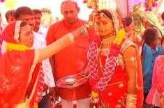 بھارتی گاﺅں جہاں شادی میں دولہے کی بہن تمام رسمیں ادا کرتی ہیں