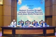 یونیورسٹی آف سنٹرل پنجاب میں آزادی کشمیراور پاک بھارت تنازعات پرسیمینارکاانعقاد