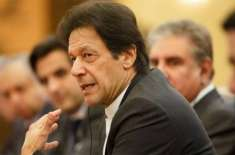 معروف صحافی کا 9 جون سے  20 جون کے درمیان عمران خان کی حکومت ختم ہونے کا ..