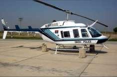 سندھ پولیس کا انوکھا کارنامہ، ہیلی کاپٹر کو پٹرول پر چلاتے رہے