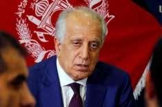 زلمے خلیل زاد کی افغان امن عمل پر ٹرمپ انتظامیہ کو بریفنگ