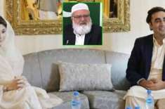 جماعت اسلامی نے اپوزیشن اتحاد سے علیحدگی کا اعلان کردیا