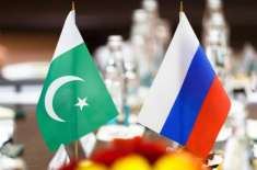 پاکستان اور روس کا اقوام متحدہ، شنگھائی تعاون تنظیم اور دیگر کثیرالجہتی ..