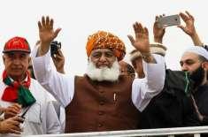 مولانا فضل الرحمان کی جان کو کس سے خطرہ ہے ؟