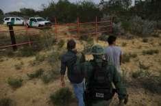 میکسیکو سرحد پر دیوار، عدالت نے رقم استعمال کرنے سے روک دیا