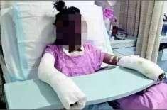چین ،یوٹیوب ویڈیو کا تجربہ لڑکی کی موت کا باعث بن گیا