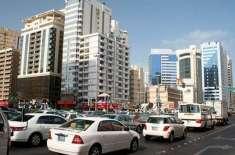 ابوظبی میں لاپرواہ ڈرائیورز کو وارننگ دے دی گئی