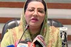 پاکستان برادر ممالک کے مابین اخوت و مصالحت کے فروغ کا خواہاں ہے