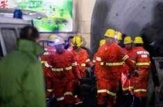 چین میں کوئلے کی کان میں دھماکا،15افراد ہلاک،نو زخمی