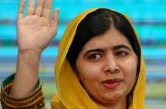 ملالہ یوسفزئی کا مستقبل سے متعلق سوال سوشل میڈیا پر ٹرینڈ بن گیا