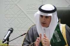 ایران کا آئین انقلاب برآمد کرنے کا حامی، مذاکرات کیسے ممکن ہیں،سعودی ..