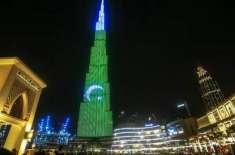 دبئی کے برج خلیفہ پر پاکستان کا پرچم آویزاں کر دیا گیا