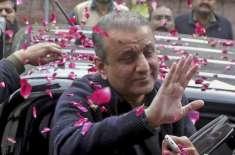 پی ٹی آئی رہنما علیم خان کے خلاف اثاثہ جات کیس کی سماعت