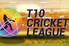ٹی 10 لیگ کیلئے پاکستانی کھلاڑیوں اور آفیشلز کو یواے ای کے ویزے جاری ..