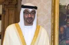 اماراتی ولی عہد کا پاکستانیوں اور دیگر غیر ملکیوں کے نام خصوصی پیغام