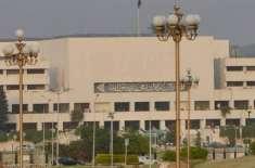 سینیٹ قائمہ کمیٹی برائے آبی ذرائع کل نیلم جہلم ہائیڈرو پاور پراجیکٹ ..