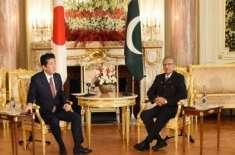 صدر مملکت ڈاکٹر عارف علوی کی جاپان کے وزیر اعظم شنزو ایبے سے ملاقات،