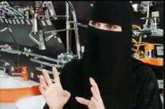 سعودی تاریخ میں پہلی بار خواتین کی فوج میں بھرتی شروع