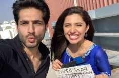 ماہرہ اور بلال اشرف کی فلم ''سپر اسٹار '' میں دھماکے دار انٹری