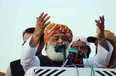 مولانا فضل الرحمان نے پلان بی کا اعلان کردیا