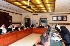 سعودی بلدیاتی کونسل کے خواتین اور مرد ممبران کے اکٹھے بیٹھنے پر پابندی ..